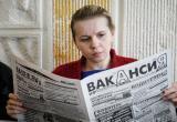 В Беларуси за месяц сократилось пособие по безработице