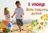 Сколько в Беларуси проживает детей? Интересная статистика ко Дню защиты детей