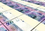 Кто будет платить за ЖКУ по экономически обоснованным тарифам? Комментарий Минжилкомхоза