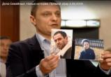 Фото пропавшего в Беловежской пуще мальчика засветилось в телепередаче на канале «Мир»