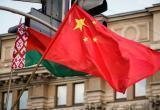 Беларусь установила безвизовый режим с Китаем