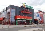 Ресторан сети «Burger King» на Махновича приглашает на пикник с фирменным «Воппером»