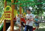 """""""Сочный дворик"""" открыли для всех детей Бреста в Городском парке культуры и отдыха"""
