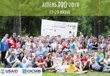 27-29 июля  в Беларуси пройдет молодежный бизнес-форум Лiпень.PRO