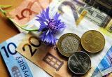 В Беларуси вновь снизится ставка рефинансирования