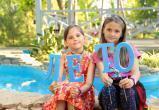 Выбираем летний лагерь для ребёнка недалеко от Бреста. Часть первая