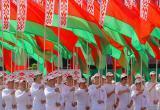 Появилась программа мероприятий на День Независимости в Бресте