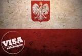 Как получить визу в Польшу в Бресте?