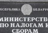 С 7 июля в Беларуси вводится использование программных касс. Что это?