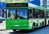 В Беларуси может снова подорожать проезд в общественном транспорте