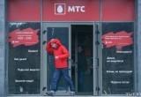 МТС меняет условия на тарифах «4G»