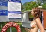 В Бресте на Центральном пляже продлили запрет на купание