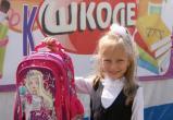 Около 600 школьных базаров откроются в Беларуси