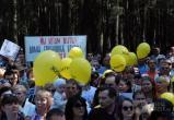 В Бресте не разрешили митинг против завода АКБ из-за Дня города