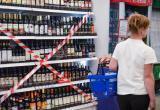 В некоторых районах Беларуси ограничат продажу алкоголя «для эксперимента»