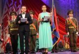 В Бресте прошел концерт ко Дню пожарной службы
