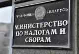 В МНС рассказали, сколько денег вернули белорусам за налог на тунеядство
