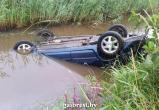 В Ганцевичском районе в ДТП погибли два человека