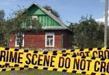 Смерть в Бобровичах. Новые подробности убийства милиционера