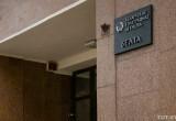 """Журналистам и редакторам, подозреваемым по """"делу БЕЛТА"""", запретили выезд из страны"""