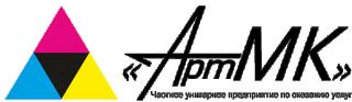 АртМК