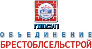 Брестоблсельстрой Объединение ГППСУП