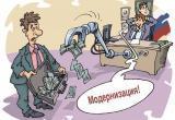 Начальника ЖЭСа в Лунинце обвиняют в хищениях и махинациях с жильем