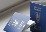 Украинский паспорт стал 24-ым в мире в рейтинге возможностей