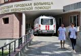 Cегодня состоялось открытие пристройки к приемному отделению Брестской городской больницы скорой медицинской помощи