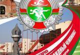 Сегодня в Брестской крепости состоится открытие чемпионата МВД по служебному многоборью