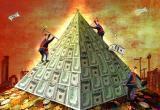Центральный банк РФ разоблачил финансовую пирамиду. Её продвигают Бузова, Басков и Меладзе