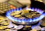 Газ: платить и считать по-новому