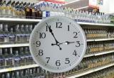 Лукашенко отменил ограничения ночной продажи алкоголя через сутки после вступления запрета в силу