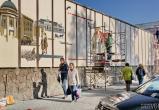 «Белалко» предлагает брестчанам по-новому взглянуть на историю города