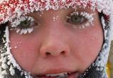 Как выбрать косметику с наступлением холодов?