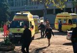 В Керченском политехническом колледже четверокурсник расстрелял учащихся и взорвал бомбу