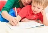 Как научить ребёнка писать?