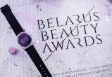 В Минске наградили лучших представителей индустрии красоты и здоровья