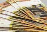 Белорусам обещают в 2019 году среднюю зарплату в 1 025 рублей