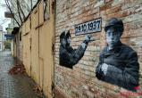 Фотофакт. Граффити памяти расстрелянных поэтов появилось в Бресте