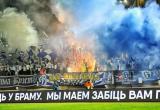 Фанатам запретили приходить на стадион