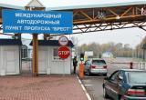 На белорусско-польской границе задержали 47 кг гашиша