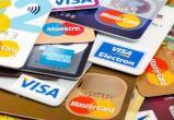 Банковские карточки могут не работать в Беларуси в ночь с пятницы на субботу