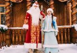 Памятный знак Новому году установят в поместье белорусского Деда Мороза