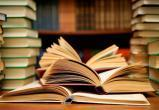 Книги, которые вы прочитаете за пару часов, но запомните навсегда
