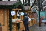 Горисполком обозначил график новогодних ярмарок