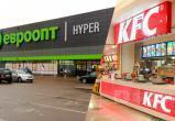 Второй ресторан KFC откроется в Бресте