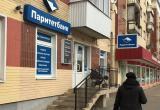 Нападение на инкассатора в Бресте: подробности от очевидца и комментарий банка