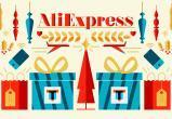 Необычные новогодние подарки на АлиЭкспресс