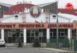 Президент одобрил проект о строительстве нового моста в пункте пропуска «Домачево»